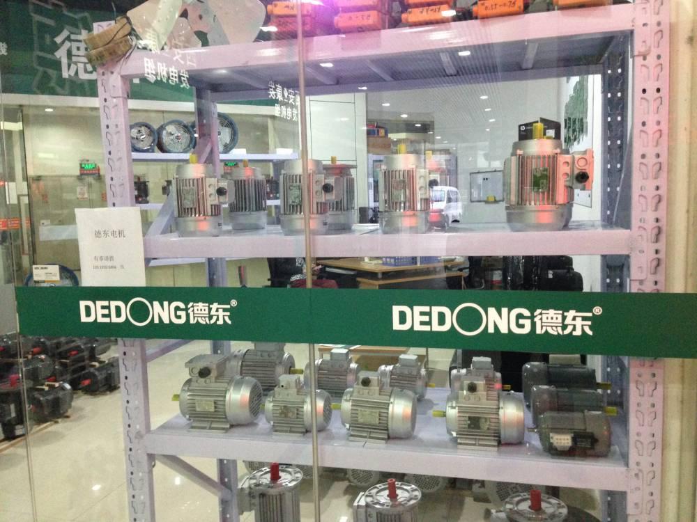 上海德东电机 厂家供应 YS132M-4 380v 7.5KW B5 小功率铝壳电动