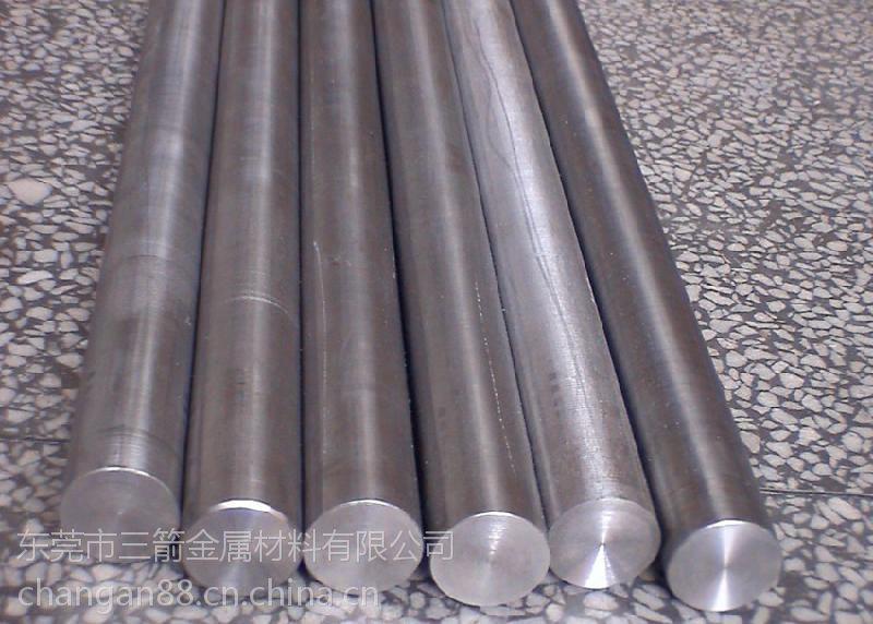 批发销售34CrAl6德标合金结构钢规格齐全