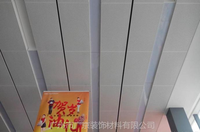 欧佰天花厂家供应启辰4s店展厅专用柳叶孔镀锌钢板图片