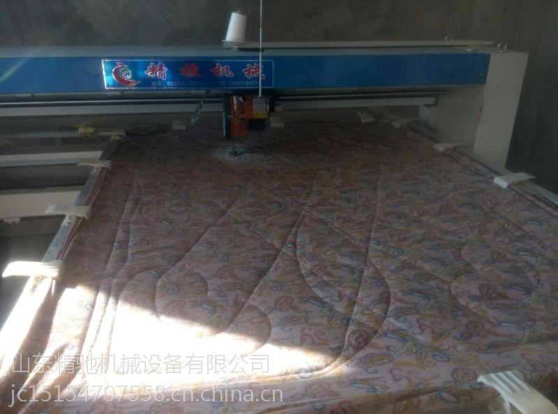 单针花型棉被机哪里卖 优质全新的绗缝机多少钱