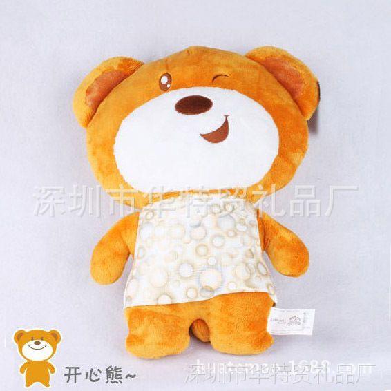 【定制毛绒玩具开心动物批发卡通猪猴子公仔送创意生日狗熊礼品订做】图片