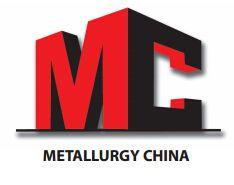第十五届中国国际冶金工业展览会