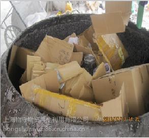 北京机密文件到期销毁流程,海淀区机密文件销毁中心