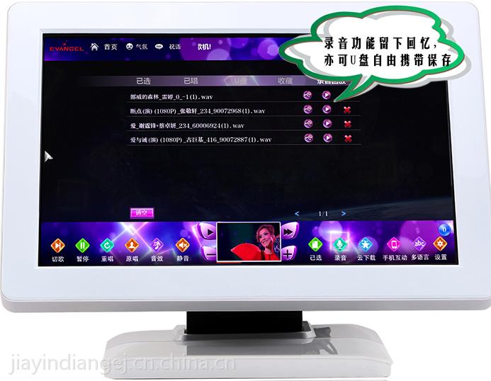视通点歌机_【深圳佳音厂家高清安卓点歌双系统版家庭ktv点歌机主机支持