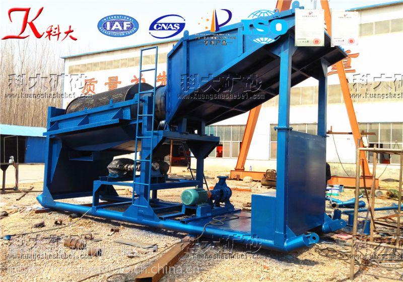 新疆振动筛淘金机械 旱地移动选金设备