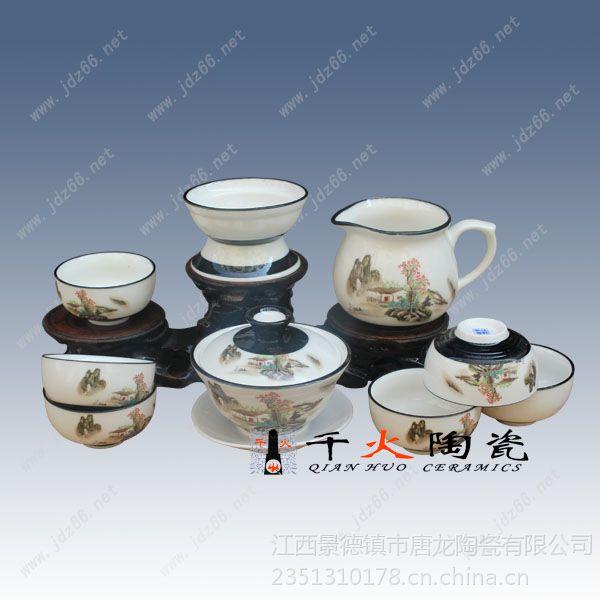 景德镇手绘青花陶瓷茶具 陶瓷茶具生产厂家