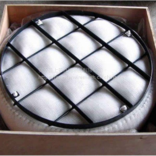 防酸除雾器丝网种类 不锈钢 PP PTFE材质 HG/T21618-1998标准型 上善定做