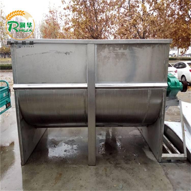 猪饲料搅拌机 牛饲料搅拌机 强劲多功能饲料混料机