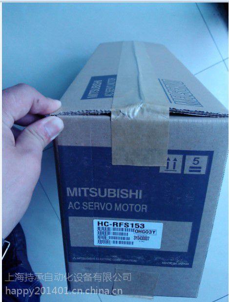 供应HC-KFS13k HC-MFS13k增票包寄,现货我优