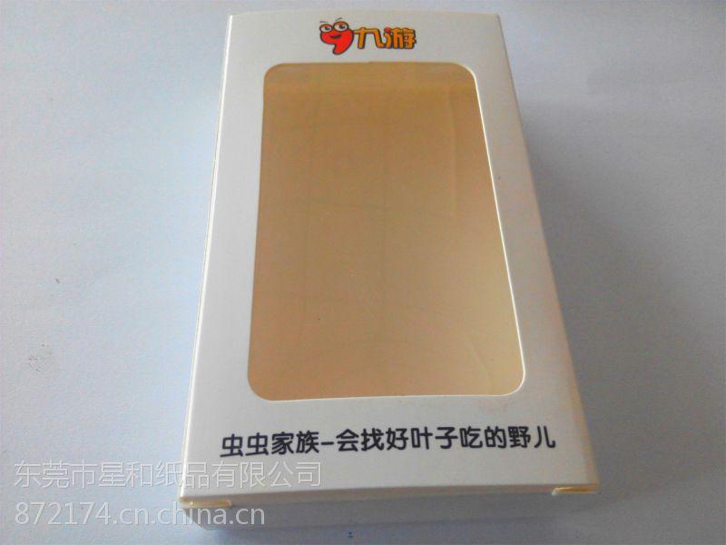 东莞望牛墩彩盒印刷 中堂300G牛皮纸烫金彩卡 广州80G双胶纸说明书印刷