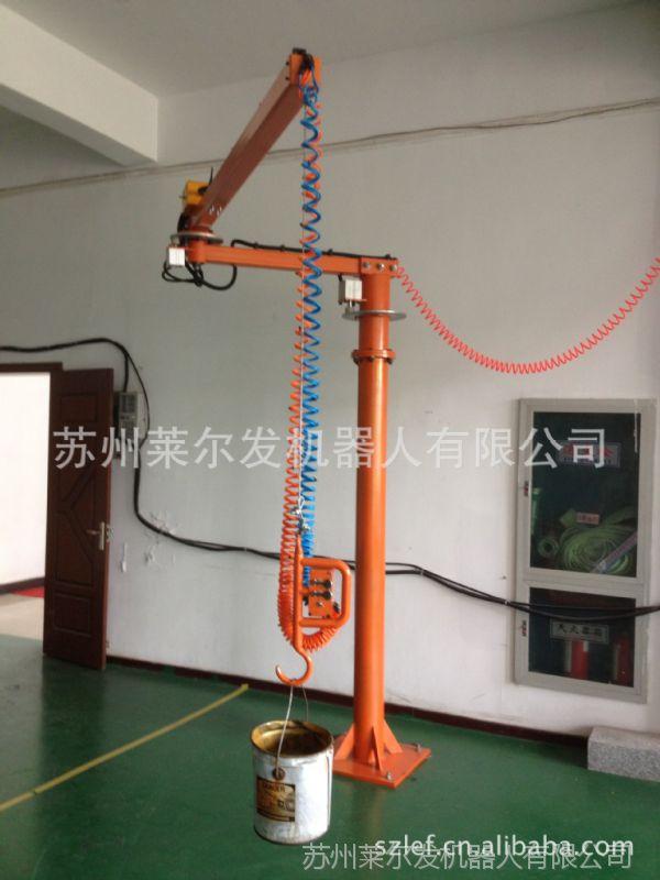 【供应气动平衡吊/工业机械手/真空吸吊机(苏州莱尔发图片