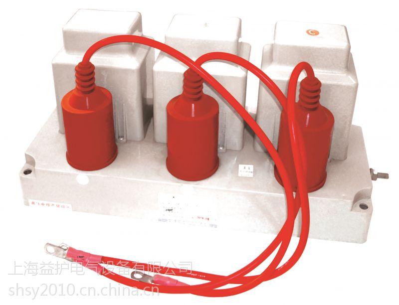 阻容吸收器使用