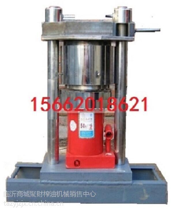 小型可以手压的香油机械价格,简易芝麻油设备