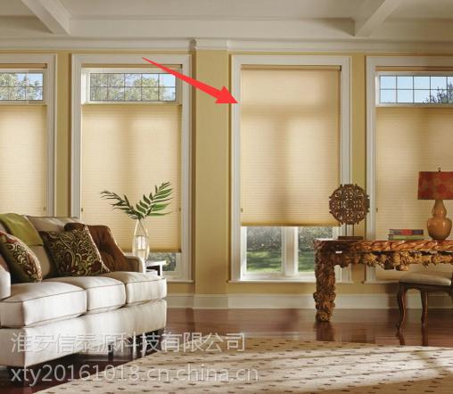 蜂窝窗帘用无纺布