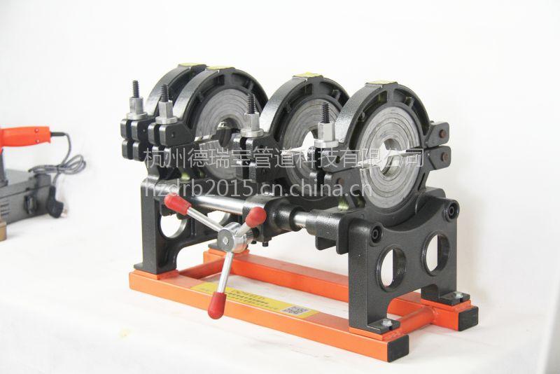 厂家供应63-160手动四环热熔焊机