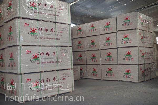 临沂杨桉芯多层家具板胶合板批发