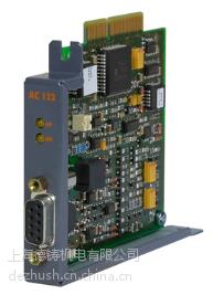 X67AI1323贝加莱伺服控制模块