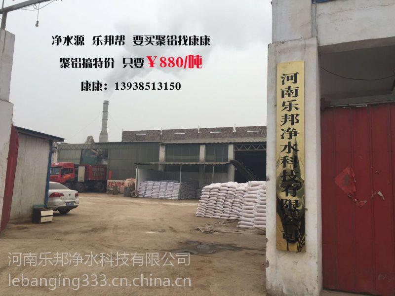 zz长子县聚合氯化铝