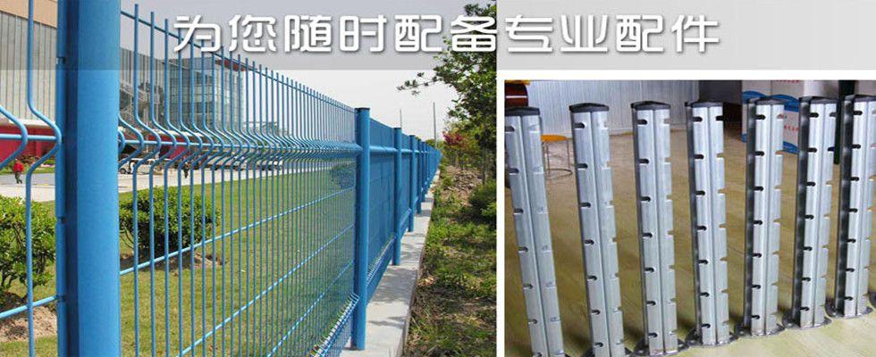 安平县冠成丝网制品有限公司