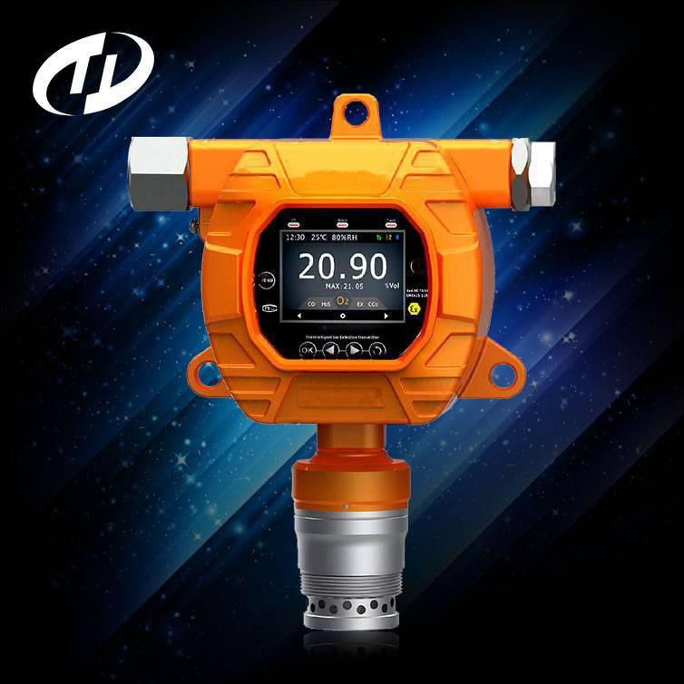 固定式乙醛检测报警仪TD5000-SH-C2H4O-A_多合一的气体监测探头