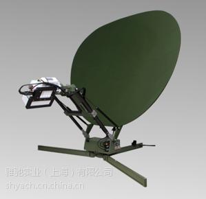 便携式卫星通信天线|自动便携站—雅驰实业