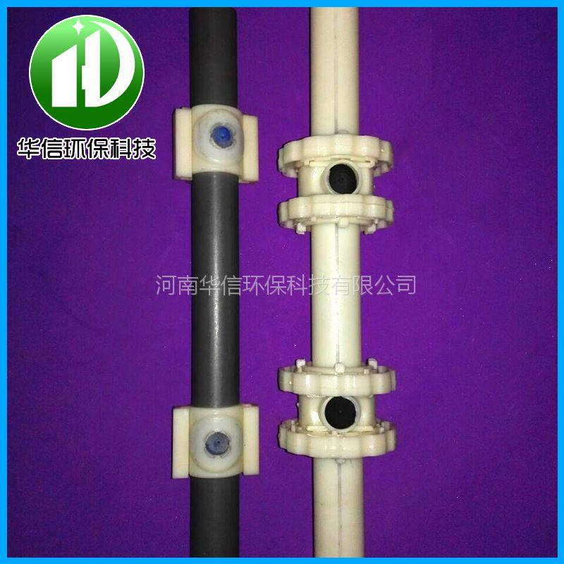 膜片式曝气器 硅胶管式曝气器厂家直销 DN65mm微孔管式曝气器
