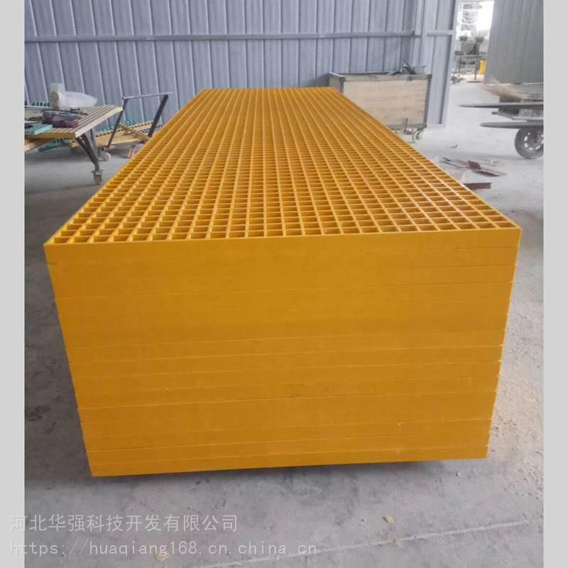 宜春污水处理沟盖板/1.22*2.44米玻璃钢防滑漏水地板/黄色/灰色地隔山 河北华强