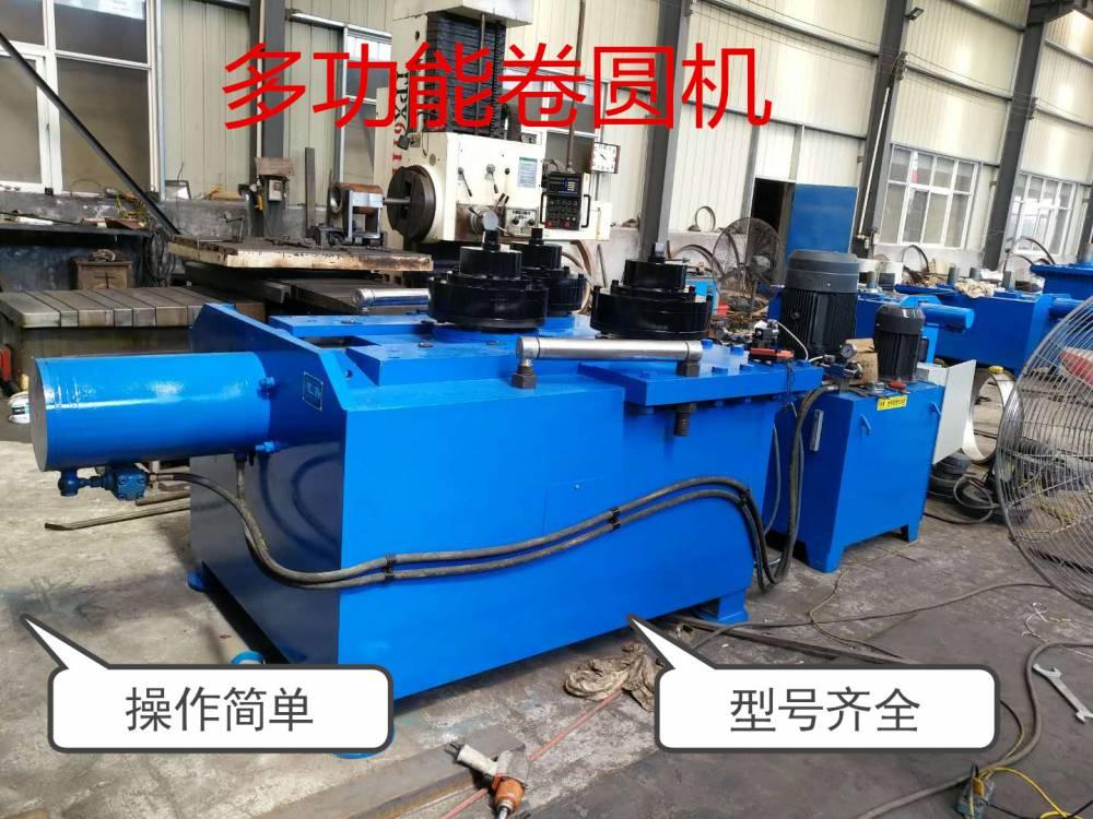 金属型材卷圆机 型材弯曲机 自动弯圆机 冷弯卷圆机/弯曲机设备