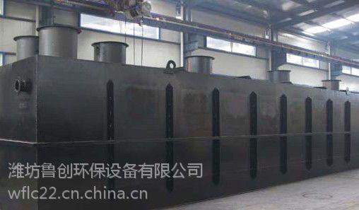 潍坊SBR一体化污水处理设备流程鲁创