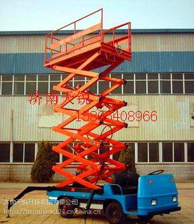 惠州哪有卖曲臂升降机/车载式升降平台的厂家-鑫天锐