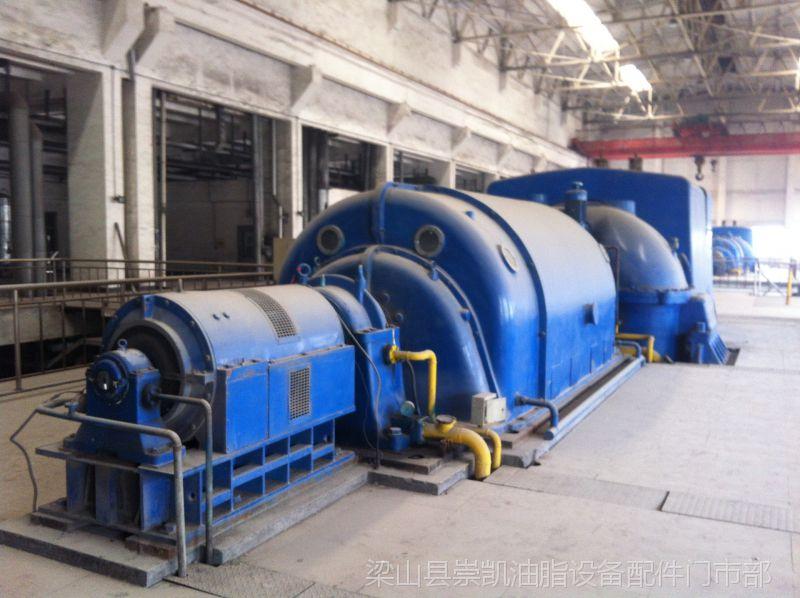 【二手75吨蒸汽锅炉带15000的汽轮发电机转让/二手电厂设备回收】图片