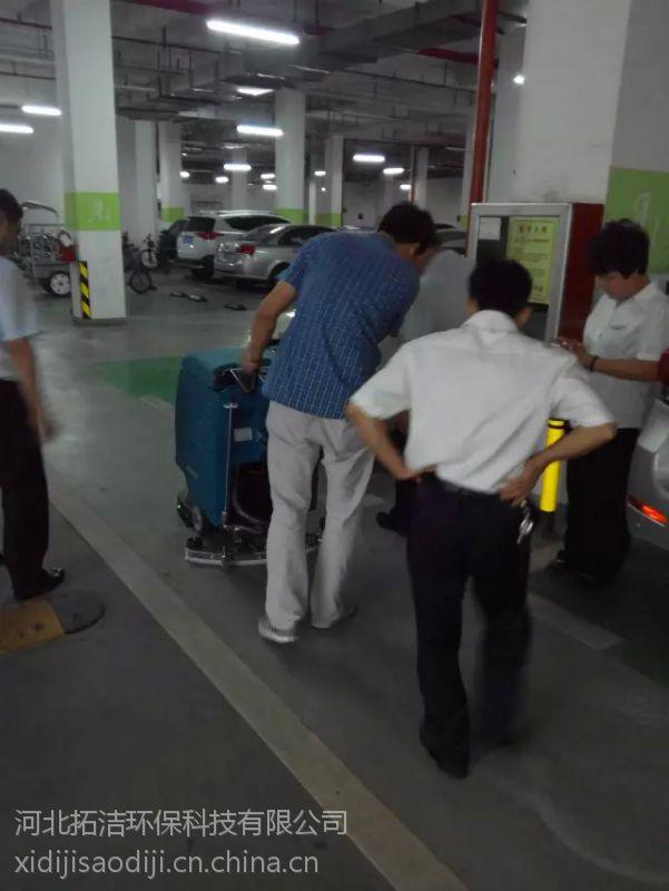 太原洗地机扫地机 吸尘器尘推车销售价格 电动洗地机拓洁1400扫地车
