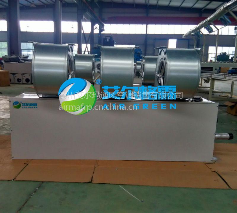 艾尔格霖RM2518-S水温型热空气幕