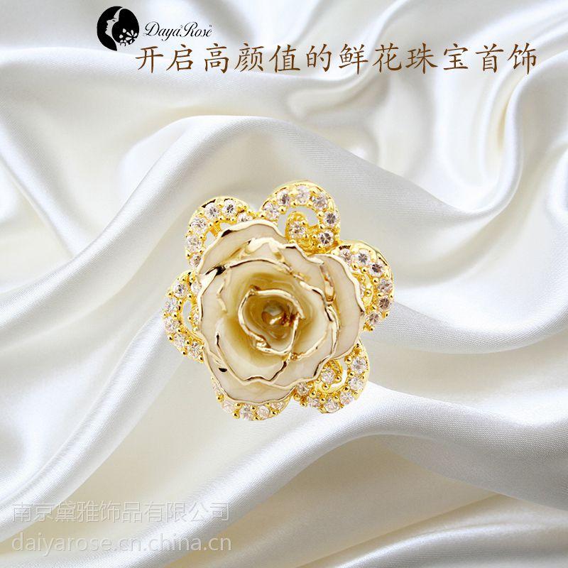 黛雅DAYA ROSE 出口外贸单精品镀金玫瑰花戒指 13405828471 天然玫瑰花定制