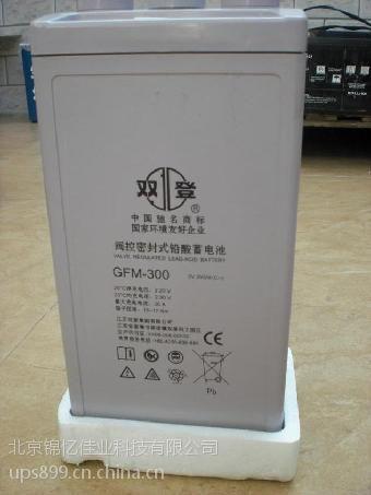 贵州双登蓄电池2V500AH双登磷酸铁锂电池规格尺寸