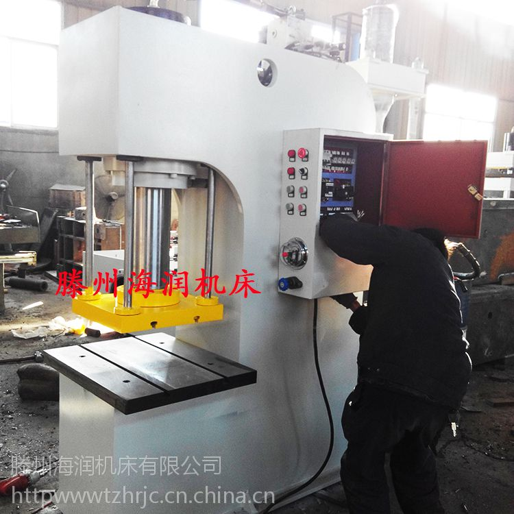 现货单柱整形压装液压机 C型冲裁挤压油压机