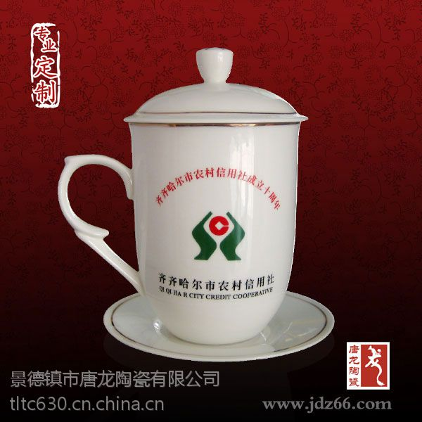 景德镇唐龙陶瓷杯厂家 工艺礼品杯子定做 青花瓷茶杯价格