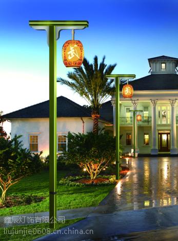 鑫辰灯饰 复古庭院灯 led光源 中式小区户外庭院路灯 可定制图片