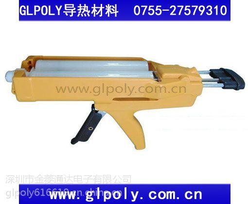 动力电池导热硅胶片厂家GLPOLY浅谈电动汽车电池热管理风冷与液冷散热 