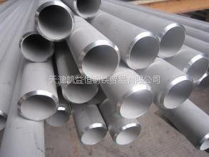 宝钢SA213TP347H不锈钢管厂家 TP347不锈钢无缝管