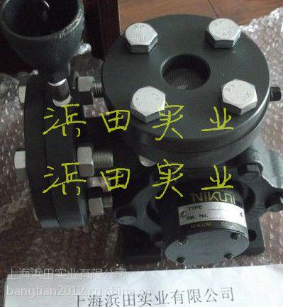 NIKUNI尼可尼稳态载荷涡轮泵32STWS
