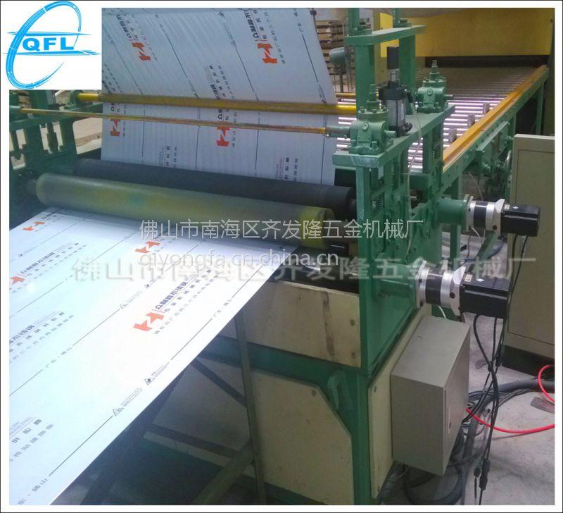 佛山不锈钢贴膜机厂家(自动切膜式)不锈钢贴膜机/铜板覆膜机(自动割膜式)/铝板贴膜机