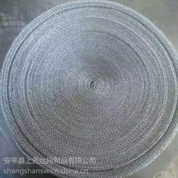 标准型汽液过滤网现货批发 光谱达标不锈钢 高效除雾脱水 安平上善