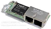 NT 50-DN-EN网关