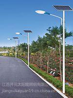 湖南郴州太阳能路灯,湖南6米30瓦太阳能路灯
