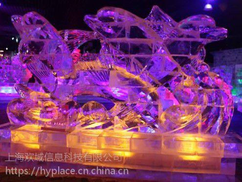 哈尔滨冰雪节 冰雕展定制出租