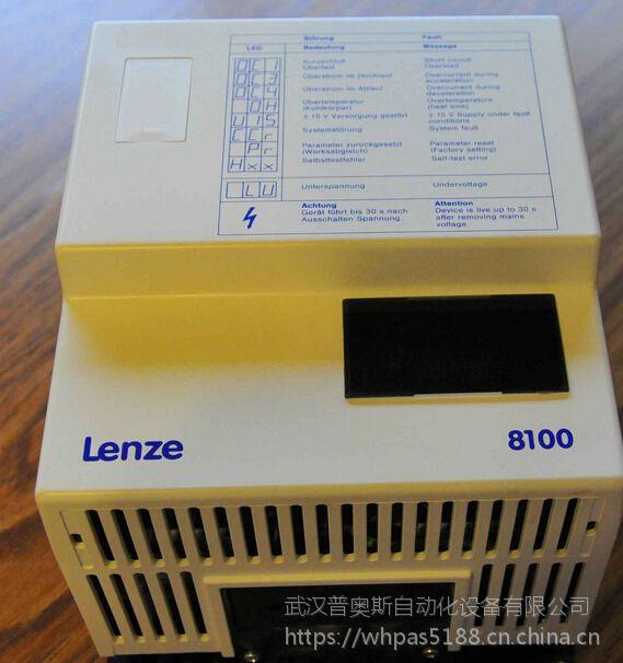 全新原装伦茨变频器E82EV152-4C正品现货