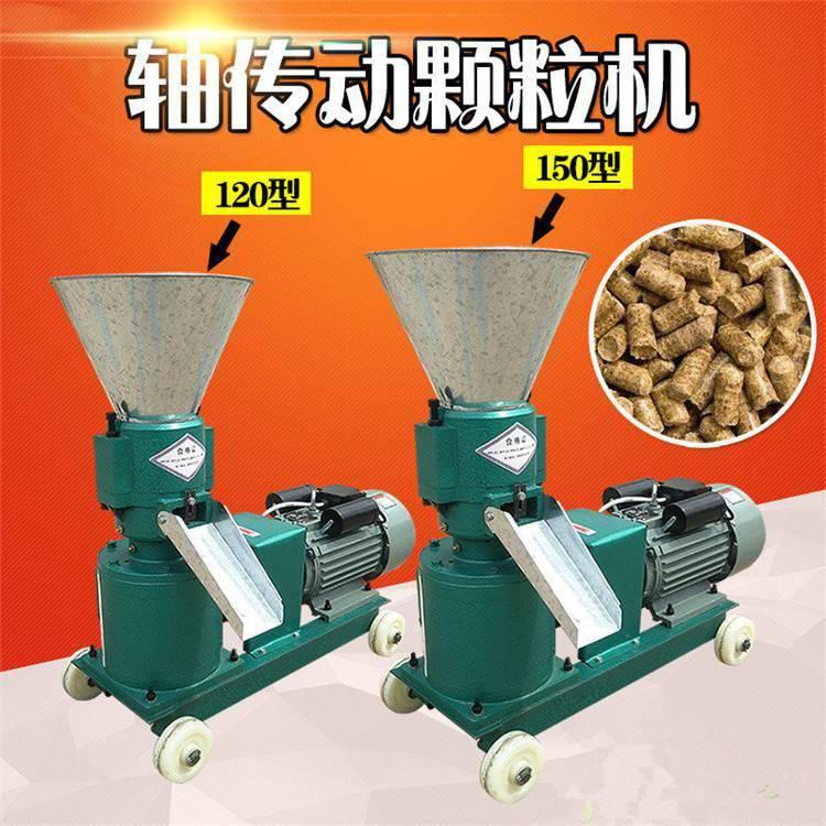 颗粒机生产 秸秆麦麸饲料造粒机润丰