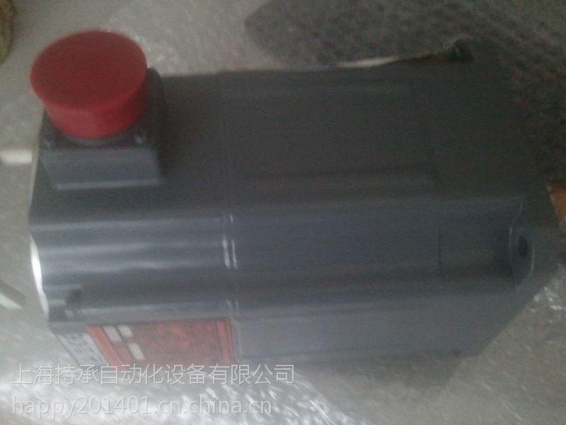 供应HC-SFS52K HC-SFS52B增票包寄,厂家直销