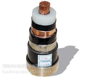 郑州国标现货供应L J铝绞线华东电缆质优价廉
